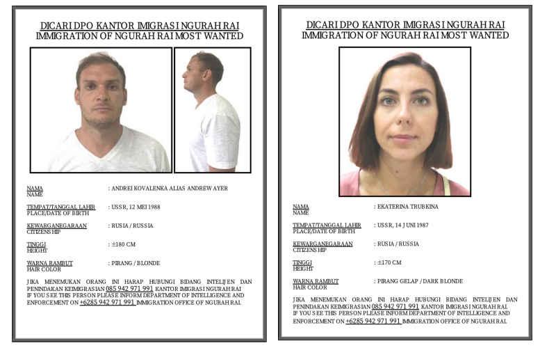 Lakukan Pencarian, Imigrasi Tetapkan DPO Pada Buronan Interpol Asal Rusia